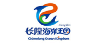 chimelong ocean kingdom